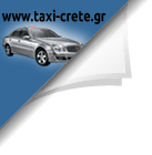 Welcome to our new domain! www.heraklioncrete.taxi